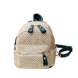 Ericdress Casual Knitted Straw Mini Backpack