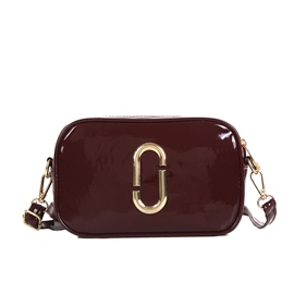 Ericdress Glossy Mini Crossbody Bag