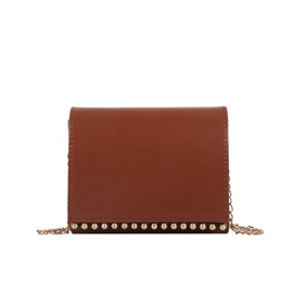 Ericdress Concise Plain Mini Crossbody Bag