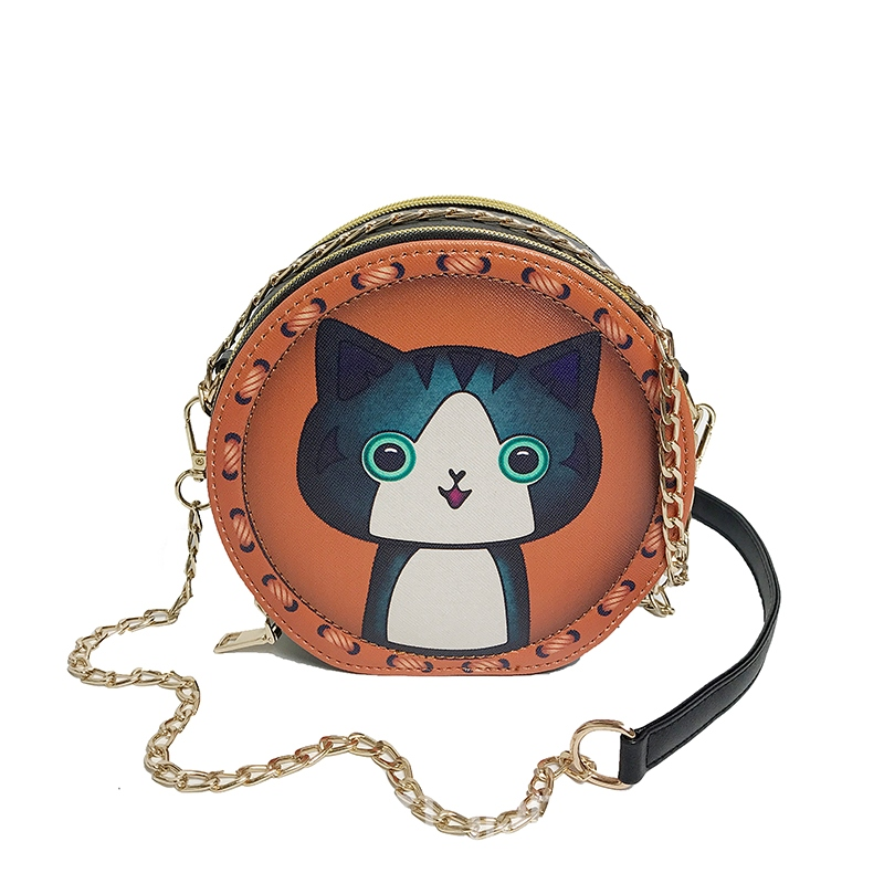 Ericdress Cute Cartoon Prints Mini Crossbody Bag