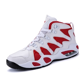 Ericdress Fashion Cushioned Color Block Men's Basketball Shoes