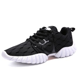 Ericdress Portable Mesh Round Toe Men's Athletic Shoes