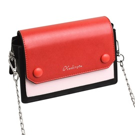 Ericdress Fashion Magnetic Snap Cross Body Bag