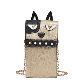 Ericdress Cute Animal Chain Cross Body Bag