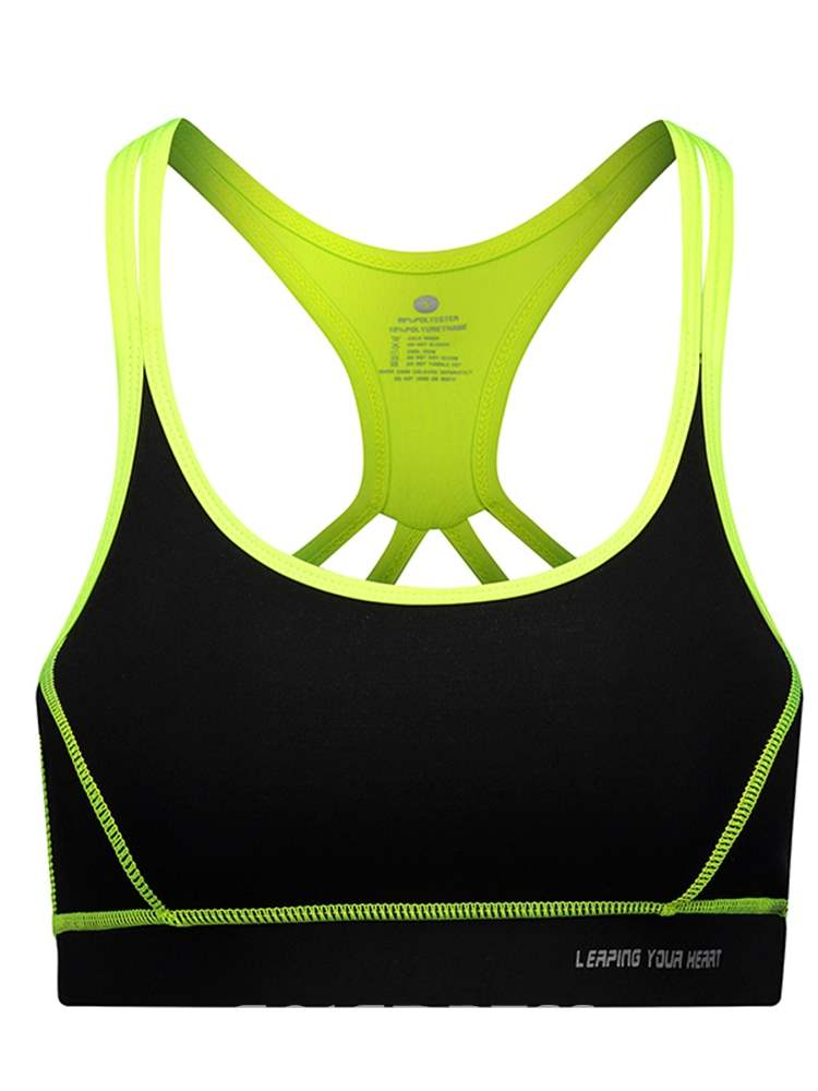 Ericdress Non-Adjusted Straps Full Cup Free Wire Sports Bras