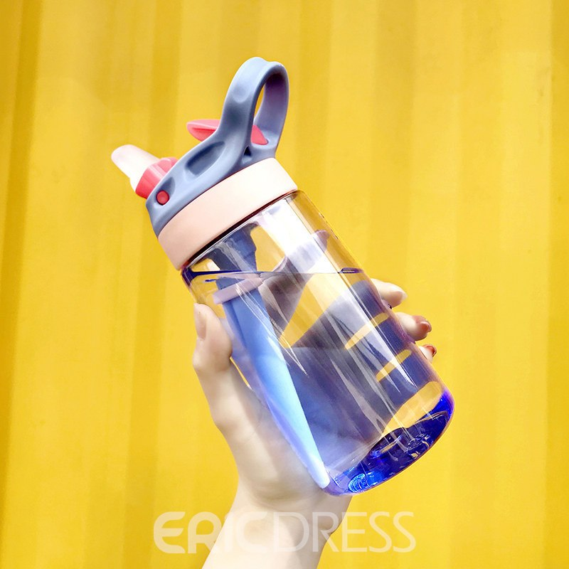 Ericdress Portable Outdoor Sucker 480ML Water Cup
