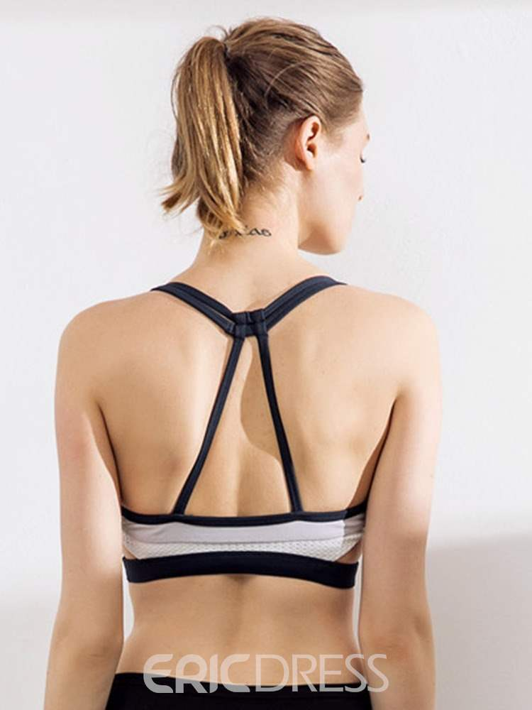Ericdress Shockproof Non-Adjusted Straps Nylon Free Wire Sports Bras