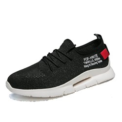 Ericdress Print Lace-Up Round Toe Mesh Mens Athletic Shoes ericdress
