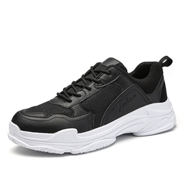 Ericdress Color Block Round Toe Mesh Men's Athletic Shoes