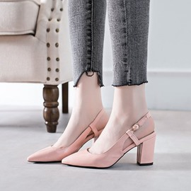 Ericdress Hasp Slingback Strap Closed Toe Chunky Sandals