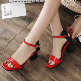 Ericdress Color Block Ankle Strap Open Toe Chunky Sandals