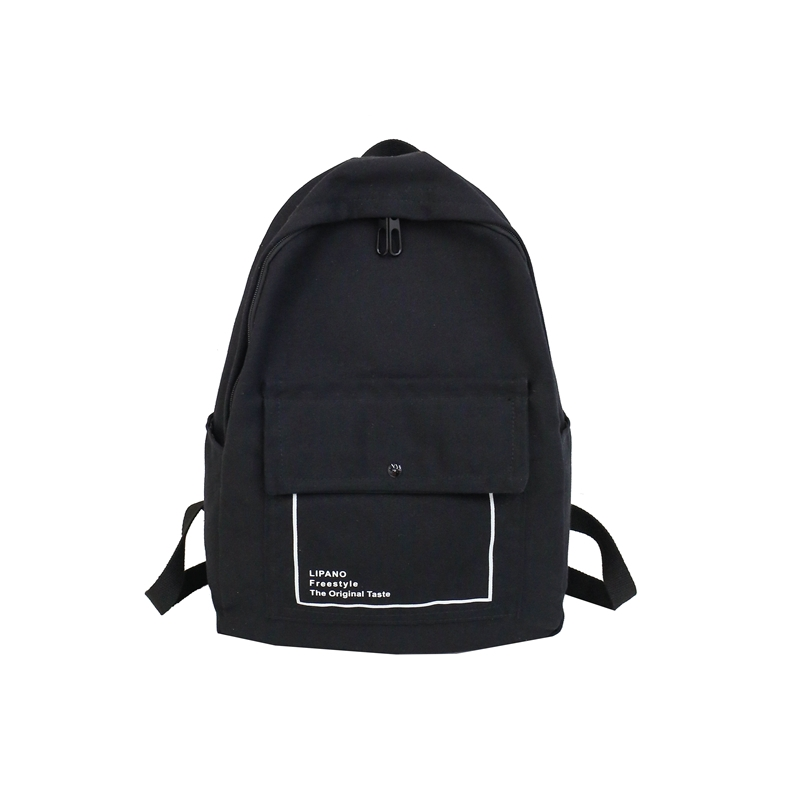 Ericdress Casual Letter Medium Backpack