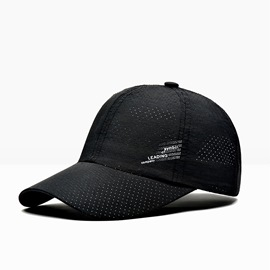 Men s Fashion Hats for Sale Online - Ericdress.com 04ab29df0398