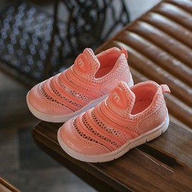 Ericdress Mesh Slip-On Kids Shoes