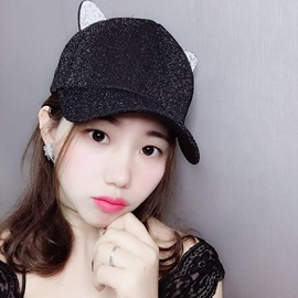 Ericdress Cute Baseball Cap
