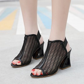 Ericdress Strappy Peep Toe Horse-Shoe Heel Sandals