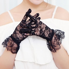 Ericdress Lace Women Gloves