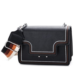 Ericdress Fashion PU Latch Women Crossbody Bag