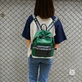 Ericdress Nylon Letter Soft Backpack
