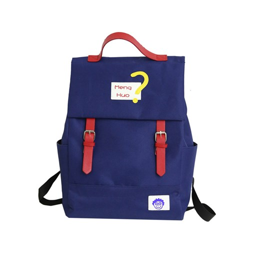 Ericdress Fashion Letter Soft Backpack
