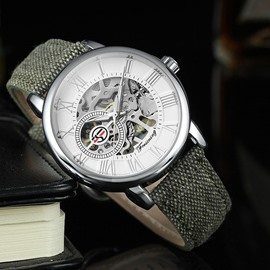 Ericdress Vintage Watch For Men