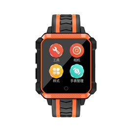 Ericdress Smart Waterproof Multifunction Colour Watch