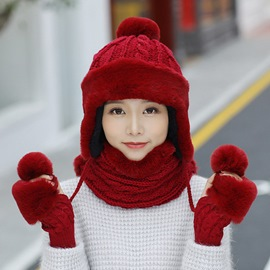 Ericdress Winter Hat&Scarf For Women