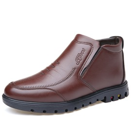 Ericdress Plain Round Toe Slip-On Men's Snow Boots