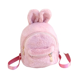 Ericdress Warm Plain Thread Plush Backpacks
