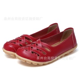 Ericdress Hollow Round Toe Slip-On Women's Flats