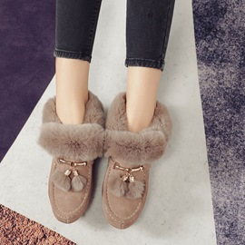 Ericdress Slip-On Round Toe Faux Fur Women's Boots