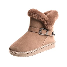Ericdress Round Toe Slip-On Platform Women's Snow Boots