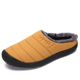 Ericdress Plain Men's Winter Slippers