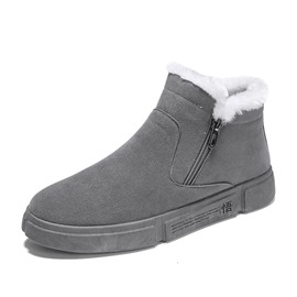 Ericdress Fuax Suede Plain Side Zipper Men's Snow Boots
