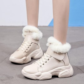 Ericdress Plain Lace-Up Front Round Toe Women's Winter Sneakers
