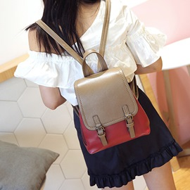 Ericdress PU Plain Color Block Backpacks