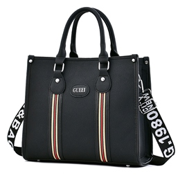 Ericdress Thread Stripe PU Square Handbag