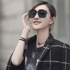 Ericdress Fashion Square Sunglasses