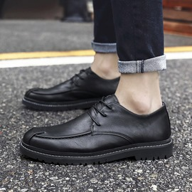 Ericdress PU Round Toe Lace-Up Men's Comfortable Shoes