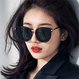 Ericdress Resin Fashion Sunglasses