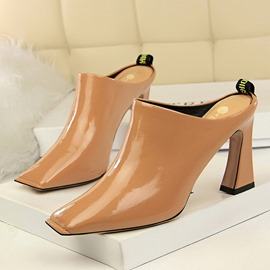 Ericdress PU Closed Toe Chunky Heel Slip-On Women's Mules Shoes