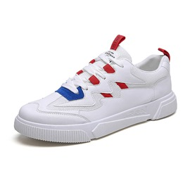 Ericdress Mesh Lace-Up Round Toe Men's Skater Shoes