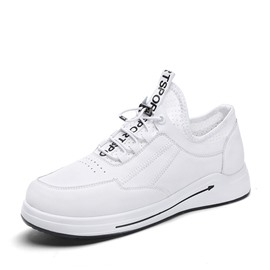 Ericdress Lace-Up Round Toe Men's Casual Sneakers