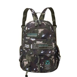 Ericdress Print Nylon Camouflage Backpack