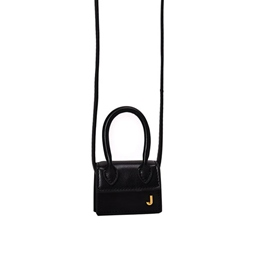 Ericdress Mini Plain Square Crossbody Bag