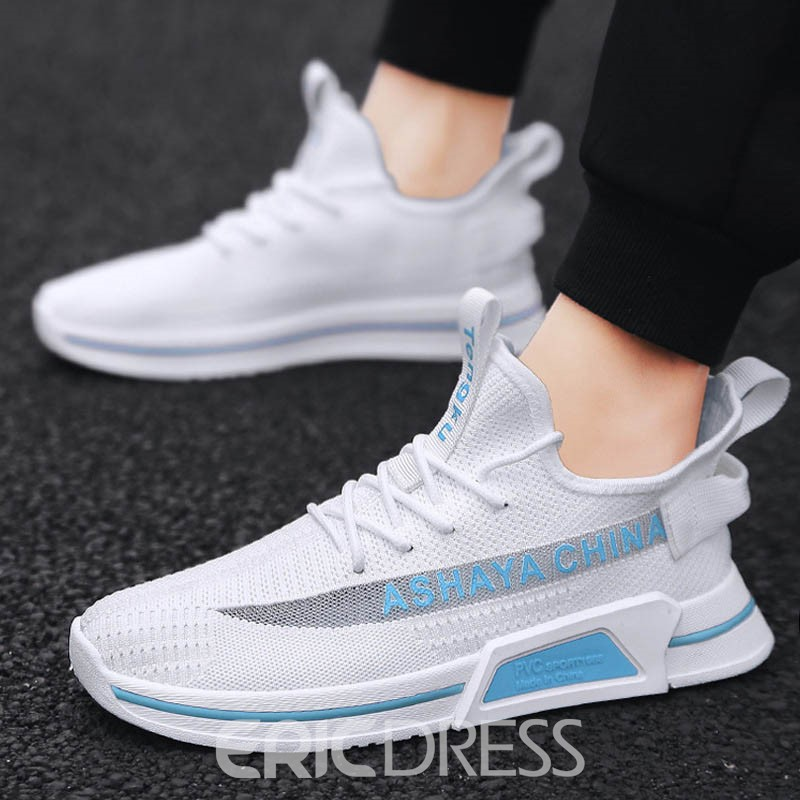 Ericdress Flyknit Elastic Band Round Toe Men's Sneakers