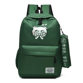 Ericdress Pure Colour Cartoon Print Nylon Backpack