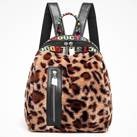 Ericdress Leopard Print PU Letter Embossing Backpack