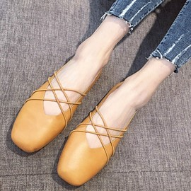 Ericdress PU Square Toe Slip-On Women's Flats