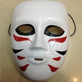 Ericdress Halloween Color Block Masks